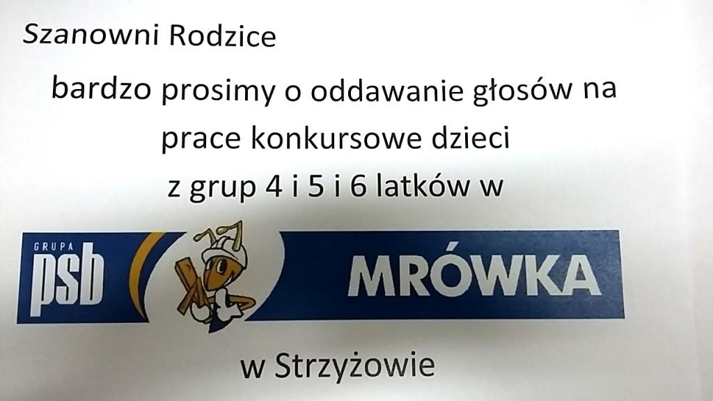 20170606_132340[1]